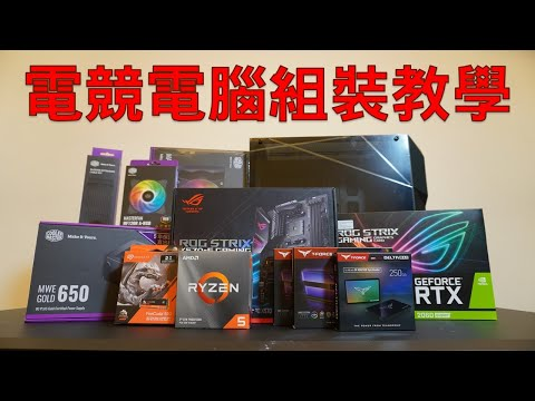 教大家如何組裝一台AMD電腦