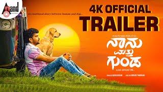 Naanu Matthu Gunda Trailer
