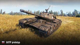 50TP prototyp в деле / Прохоровка – Стандартный бой