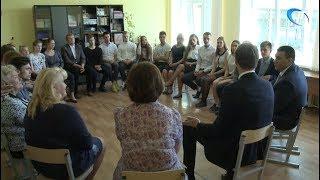 Глава регионального минобрнауки Павел Татаренко встретился с выпускниками спортивного интерната «Спарта»