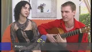 ТВ Европа, репортаж