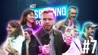Hack News - Hot Report (Выпуск 7)