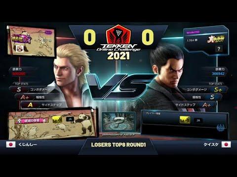 くじんしー [Kujinshi] (Steve) vs. ケイスケ [Keisuke] (Kazuya) – TOC 2021 Japan Masters: Losers Round 1