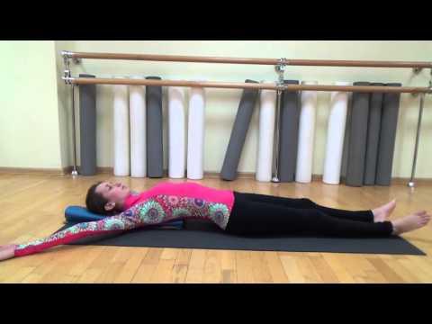 С-образный сколиоз йога