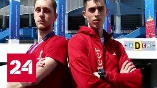Волонтеры чемпионата создали уникальную атмосферу праздника футбола - Россия 24
