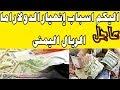 اليكم أسباب انهيار الدولار امام الريال اليمنى ..ومصادر مصرفيه فى عدن تكشف التفاصيل !!