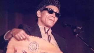 تحميل اغاني الشيخ إمام - أهيم شوقًا - Cheikh Imam - Aheem Shawqan MP3
