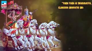 Yada Yada Hi Dharmasya | Geeta Shlok | Lyrical Shlok