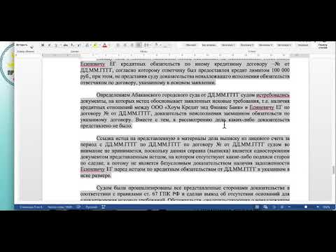01.12.17г. Доказательств истцом в нарушение ст  56 ГПК РФ в материалы дела не представлено