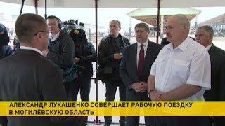 Александр Лукашенко совершает рабочую поездку в Могилёвскую область