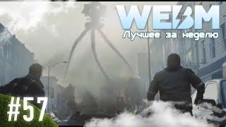 Dank WebM Compilation #57