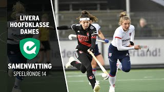 Hoofdklasse (D): Samenvatting Speelronde 14 (seizoen 2019/2020)