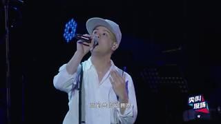 [2017-06-25] 側田Justin Lo - Kong @ 上海尖叫音樂會