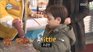 [HOT]The Baby Speaks English Well, 나 혼자 산다 20190111