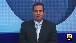 NTV News 19/01/2021