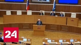 В Свердловской области сохранятся региональные пенсионные льготы - Россия 24