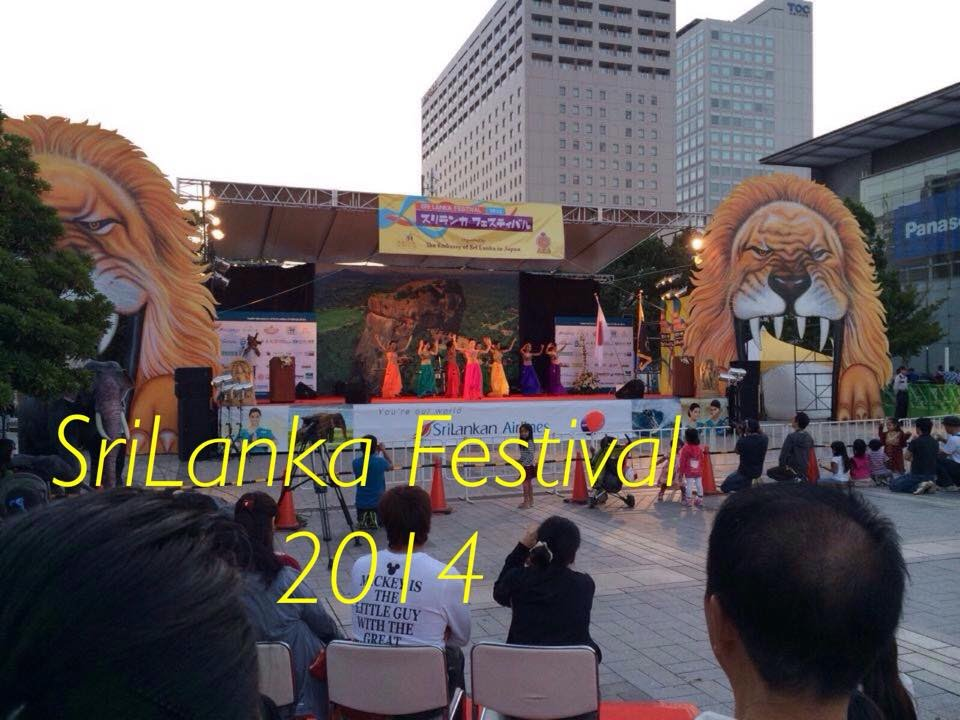 SriLanka Festival 2014