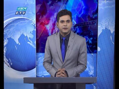 11 PM News || রাত ১১টার সংবাদ || 26 November 2020 || ETV News
