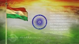 Indian National Anthem   Jana Gana Mana   Vocals and Lyrics