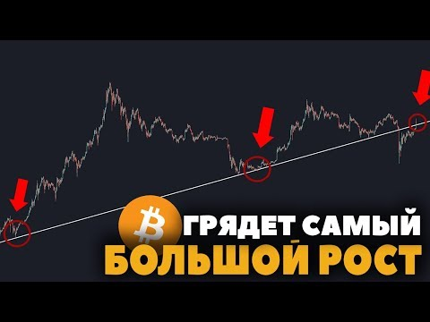 Свободный биткоин как играть