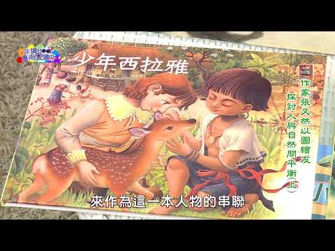 【宅閱讀記憶吐司】非讀Book臺南愛讀冊第327集