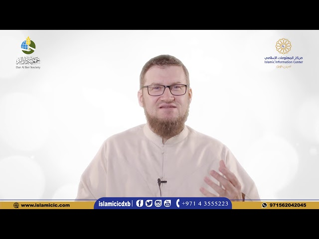 About Islam - Part 2