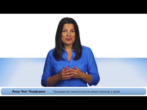 Прибор для определения сахара и холестерина в крови цена