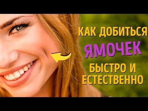 Сколько держать цинковую мазь на лице от пигментных пятен