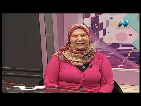 أحياء لغات 1 ثانوي حلقة 2 ( lipids ) أ إيمان عبد اللطيف 11-09-2019