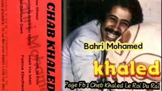 تحميل و مشاهدة Cheb Khaled - Mali Ha Mali / الشاب خالد - مالي ها مالي MP3