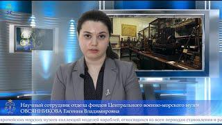 ОВСЯННИКОВА Евгения Владимировна.
