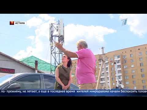 Насколько опасны антенны сотовой связи?