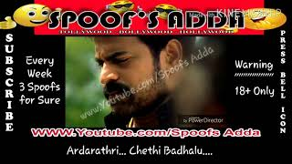 18+ Only ll Athadu Movie - Aadu Magadra Bujji Scene Spoof