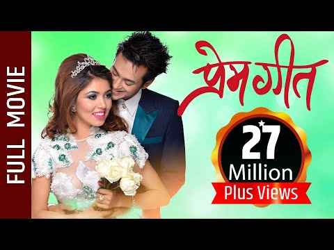 Prem Geet | Nepali Movie
