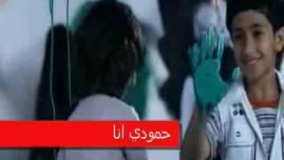 تحميل اغاني وليد الشامي لم الشمل MP3
