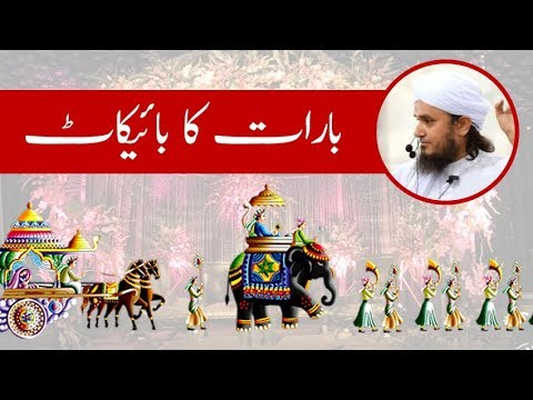 Baraat ka bycott By Mufti Tariq Masood Sahib