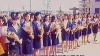 伟大领袖金日成同志访问中国南京1991朝鲜纪录片