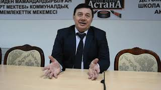 МЛК «JASTAR» Пресс-конференция МХК «Астана» - МХК «Торпедо» игра №163, №166