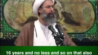 The Reason Behind Beheading of Shailk Alnimr