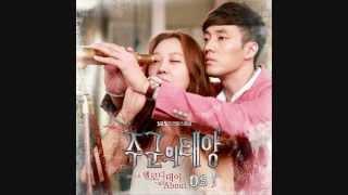 [Audio] All About(올 어바웃) - Melody Day (Master's sun(주군의 태양) OST Part 6)