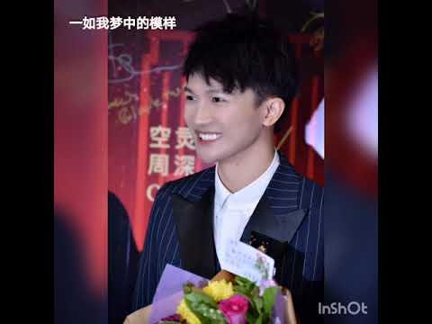20190602 唱给世界听悉尼总决赛· 周深 Zhou Shen 应援花絮