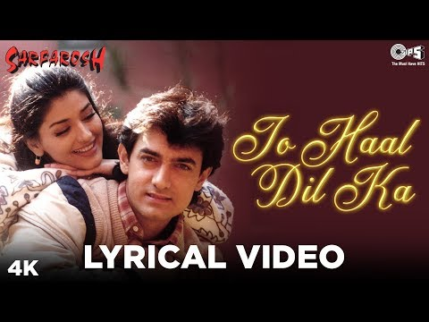 Jo Haal Dil Ka Lyrical - Sarfarosh | Aamir Khan, Sonali Bendre | Kumar Sanu, Alka Yagnik