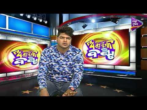 Alajuka Bunty | Prank Call - Bhoji Pain Catering Service | Odia Comedy