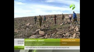 Вдоль Полярного Урала. Есть новый экологический маршрут на Ямале