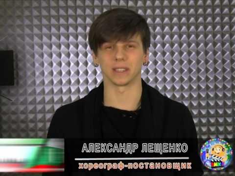 Александр Лещенко приглашает в Болгарию на фестиваль Звездный Прибой