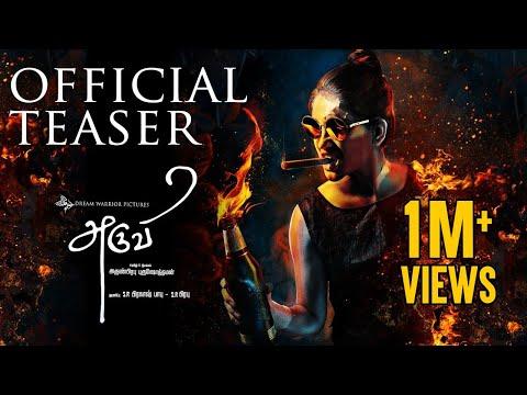 Aruvi – Official Teaser | Arun Prabu | Bindhu Malini, Vedanth | Dream Warrior Pictures
