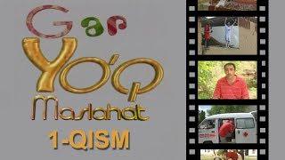 Gap yo`q - Maslahat (1-qism)   Гап йук - Маслахат - (1-кисм)