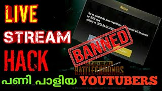 LIVE STREAM HACK| CAUGHT AND BANNED | DECODING HACKING | PUBG MOBILE | ANDROGAMER MALAYALAM