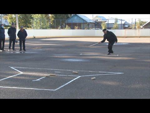 Соревнования по рыбной ловле и игре в городки среди пенсионеров