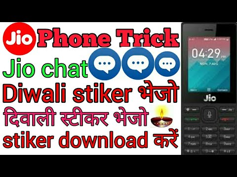 Download Use Jio Chat App In Jiophone Easy Download Way Jio Lates